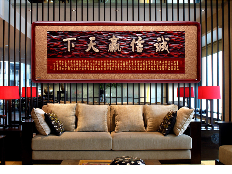 Integrity wins the world plaque manager boss office hanging paintings painting decoration opening wood carving business gift housewarming