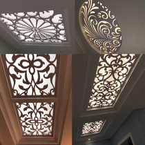 Tonghua PVC living room hollow carved plate corridor aisle ceiling lattice Chinese entrance carved plate hollow partition