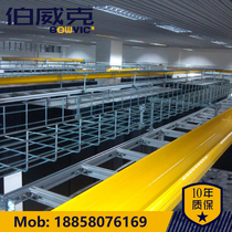 Grid bridge fiber optic channel machine room aluminum alloy wiring frame U-shaped wire fixing device 400 300 200 100