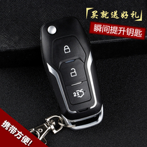 Dongfeng Fashion M3 car key M5 Bar remote control V3 remote control with modified folding key Special
