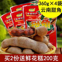 Air Brigade sweet Horn 360gx4 bag Yunnan Specialty food bag sweet kernels dried fruit snack acid angle tamarind