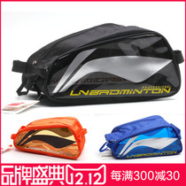 Li Ning lining badminton Wet bag sports companion keep bag refreshing clean wash bag shoe bag 0 Wallet