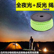 50m outdoor camping tent windproof rope 5mm coarse full night light + reflective rope sky nail pull rope fixing rope