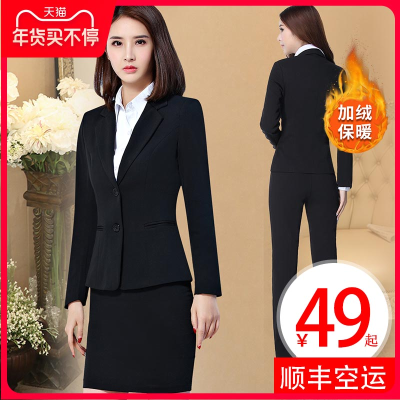 Autumn and winter college students interview work clothes fashion suit temperament coat is dressed in womens uniform Korean version
