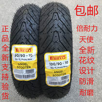 Pirelli Angel Devil Scooter Tires 350-90 100 10 New OSI Chicagoland AS125