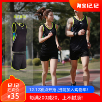 Summer track and field suit set men and women marathon running fitness training clothes can print size test sportswear