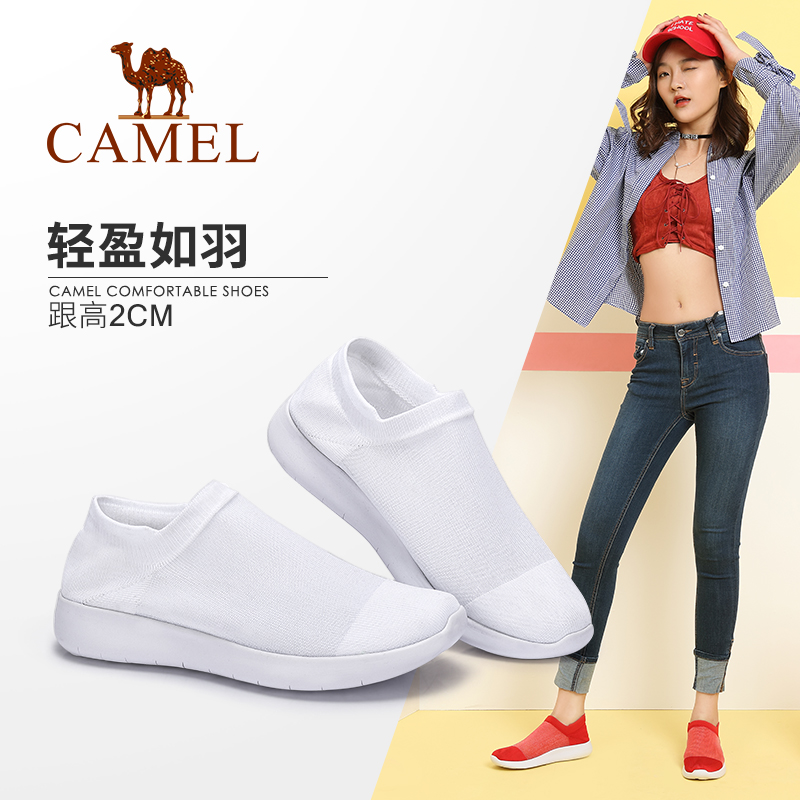 Camel women's shoes 2018 new fashion wild comfortable stretch boots weaving lightweight casual socks shoes women's elastic shoes women