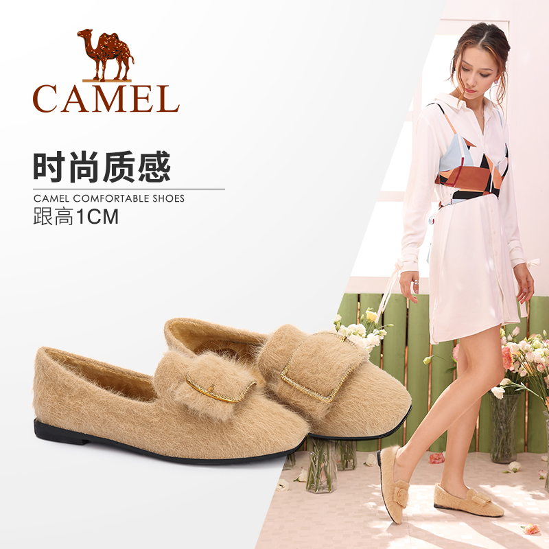 Camel Shoes Fall 2019 New Fashion Elegant Metal Button Low-heeled Single-shoe Fur Shoes