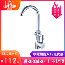 Smell ink dishwasher faucet One into two out of the dishwasher Faucet 6 points special multi-function faucet hot and cold