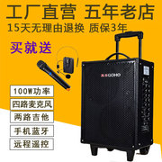 The electric guitar speaker wandering singer singing on outdoor folk singing sound audio speakers charge