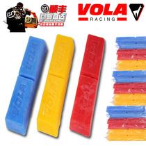 Vola Snow Plate Wax Snowboard Care wax ski veneer double board speed up snow wax skiing wax