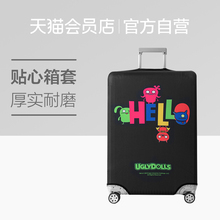 Taobao xinxuanxinxuan suitcase accessories elastic ugly doll IP image suitcase protector 26 inches