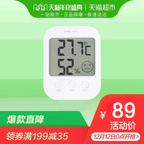 Dretec Doliko Japan imported thermometer Baby Indoor thermometer hygrometer o-230