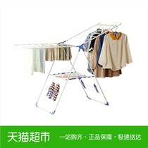 Ourunji Drying Rack Large twin-wing folding multi-purpose storage floor drying rack drying rod Blue