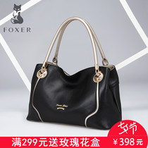 Jin Huli ladies leather contrast color commuter bag
