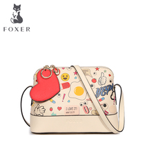 Jin Huli shell prints summer leather ladies shoulder bag