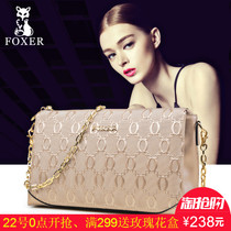 Ms Jin Huli simple leather Joker chain small bag