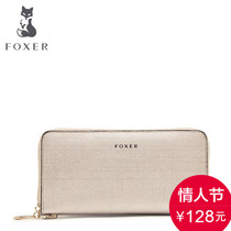 Jin Huli fashion ladies cross zip card wallet