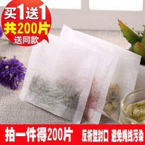 Buy a send a 7 x 8 tea bag corn fiber tea bag tea bag tea filter bag empty tea bag bag disposable