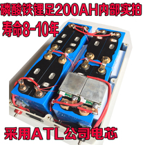 12v24v Large Capacity 200ah100ah RV power supply Lithium battery pack battery lithium iron phosphate power battery