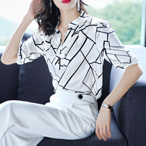 Lung edge Couture geometric pattern printed Silk slim-fit Silk shirt