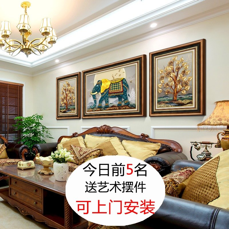 American Lightweight and Luxury Living Room Sofa Background Wall Decorative Painting Bedroom Jane Beautiful Wall Painting Fresco Chinese Home Triple Oil Painting