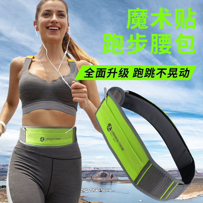 Libernon Magic waist bag mens and womens sports running fitness marathon equipped with outdoor multi-functional mobile phone belt