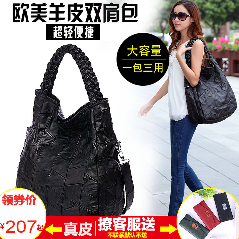 Mother's Bagging Girls 2019 New Fashion Genuine Leather Bagging Girls'Bagging Sheepskin Single Shoulder Bag with Large Capacity Soft Leather Slant Bag