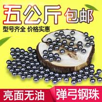 Ball 8mm free of mail steel balls 8 mm Special Price 10 kg 7M9M10 slingshot steel bead Marbles