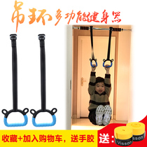 Childrens hoop handle spine traction household horizontal bar pull-up device growth high lady fitness Sports equipment