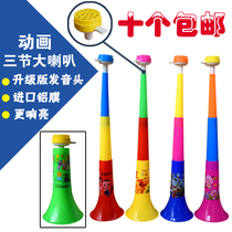 Three-size retractable plastic animated speaker fan horn color horn to cheer childrens stalls toys