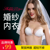 Invisible bra silicone breast stickers breast stickers gather shoot wedding special dress underwear swimsuit waterproof large chest ultra-thin