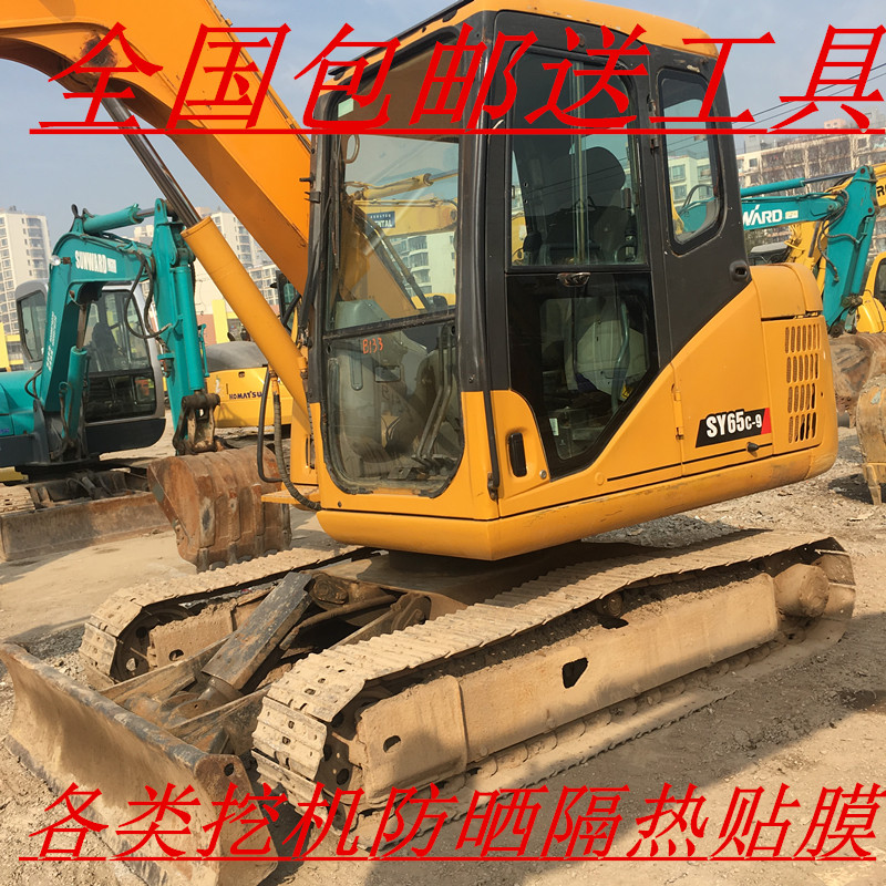 Promotion of heat insulation and sunscreen film for Hitachi Doushan hook excavator by Komatsu Sanyi Carter Xugong of Shengang