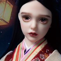 Genuine bjd doll ghost chi type 1 2 cents male and female Wa forget Sichuan Japanese SD puppet body full set
