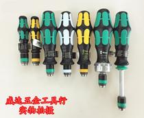 Germany Vera Wera 813R 816R 816RA ratchet screwdriver handle screw Batch 1 4