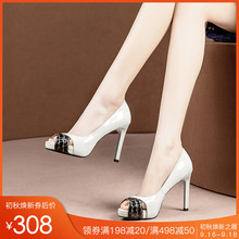 Single-shoe women's stiletto spring 2019 new European and American lacquer-coated fish-mouth shoes white waterproof platform high-heeled shoes