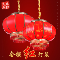 All-copper Chinese chandeliers celebrate the wedding of the big red balcony outdoor Chinese New Year decoration Chinese wind lanterns