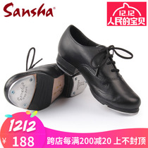 Authentic French three sand Sansha children leather tap shoes boys and girls with high-grade dance shoes TA91