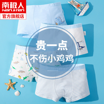 Antarctic childrens underwear boys cotton four-corner pants baby boys childrens four-corner shorts triangle FH
