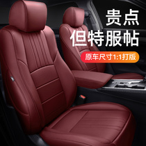 Leather seat cover all-inclusive custom-made car cushion four-season universal seat cover high-grade seat cover 21 new special seat cushion