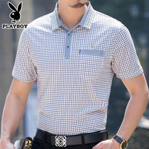 Playboy summer middle-aged dad mens lapel polo shirt