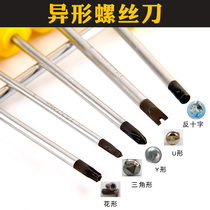 Triangle Screwdriver Triangle Herringbone Y-shaped U type taper set Universal y Screwdriver Special Starter