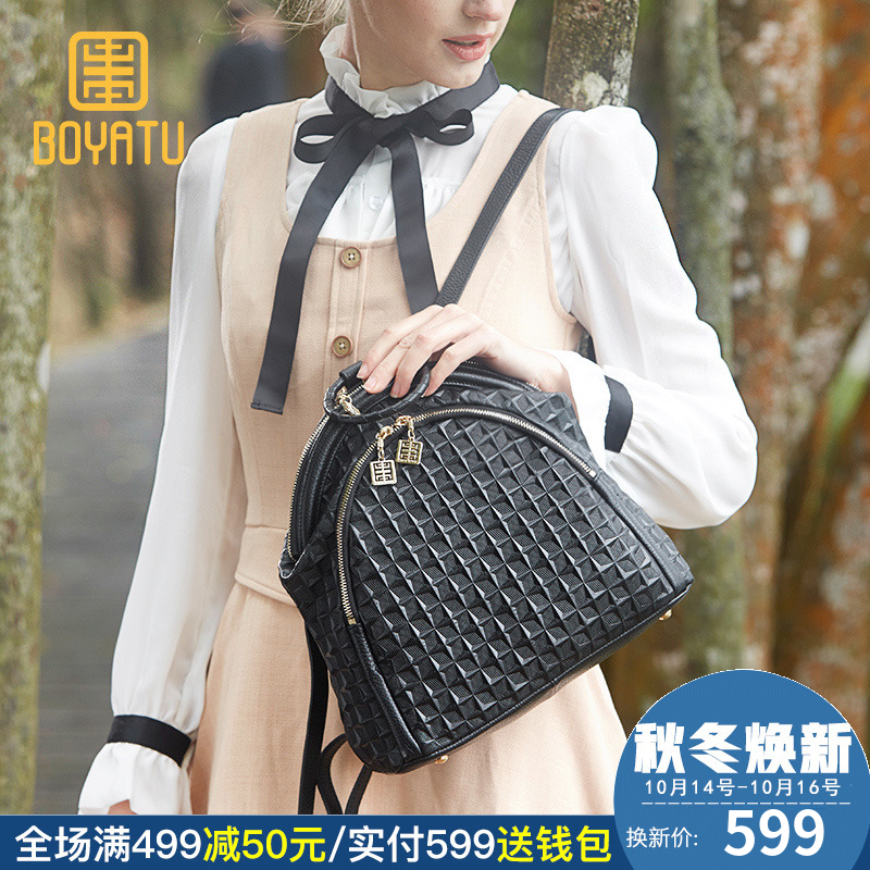 Seattle mini-designer original bag 2019 new double-shoulder bag lady bag leather head leather backpack