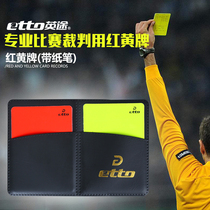 etto English football match referee red yellow card professional warning card thickened with paper card pen red yellow card