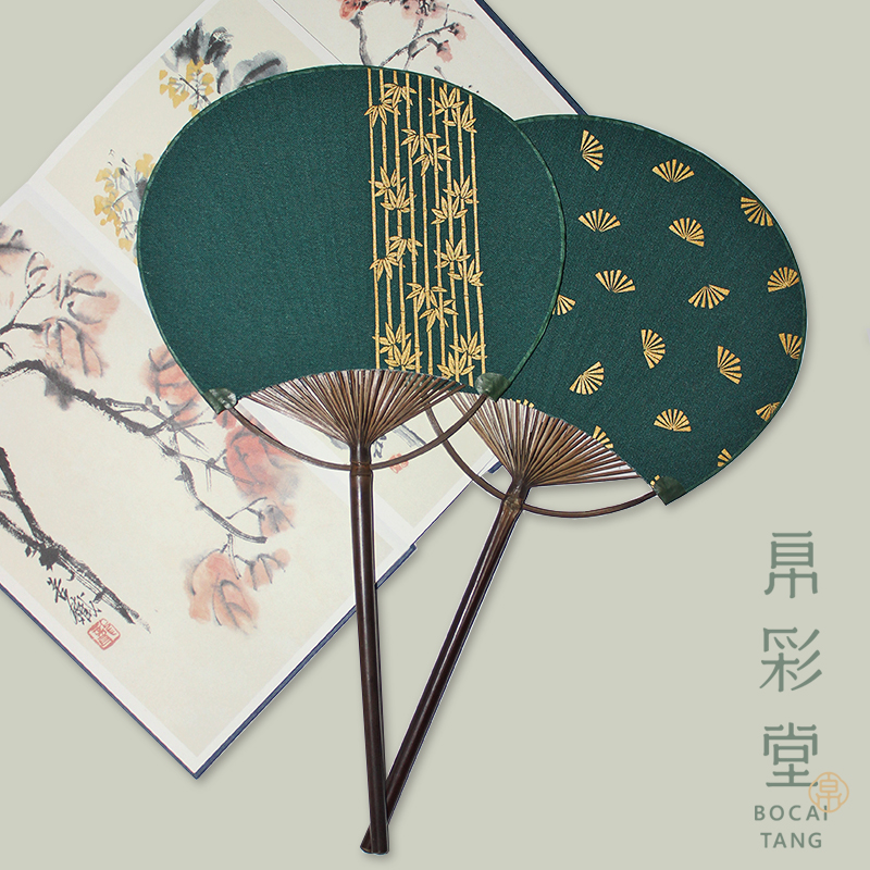 Originally created double-sided flower fan with long handle Chinese clothes Classical fan Children Breaking Cloud Fan China Palace Fan Round Fan