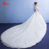 Code heng Bride Trailing shoulder lace Korean version large size wedding dress