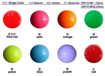 Artistic gymnastics ball adult 18cm children 15cm export quality factory direct sales art ball competition training