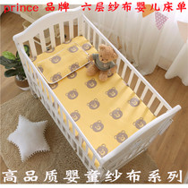 Prince baby gauze sheets cotton thickened baby bed sheets childrens blanket bath towel newborn Four Seasons