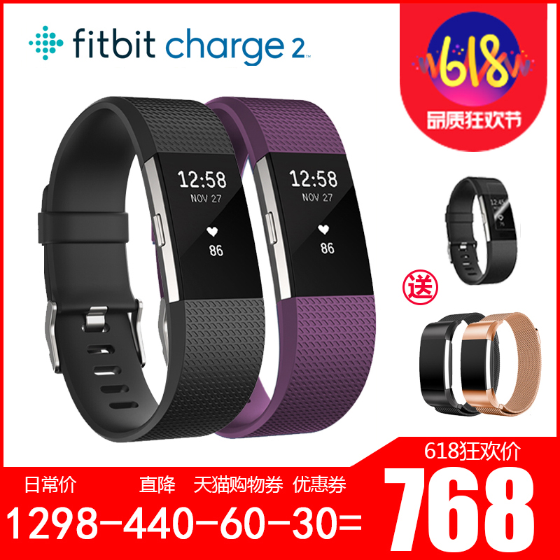Fitbit charge2 Smart Heart Rate Sleep Breath Instructor Remind GPS Waterproof Sports Bracelet Watch