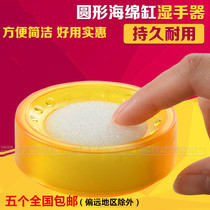 Round banknote counter wet handware office Financial Accounting supplies quality sponge wet water tank